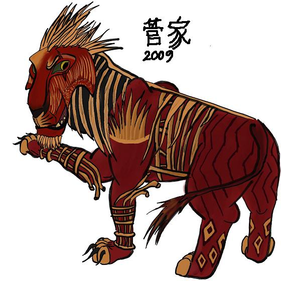 Broadway's costume design for Scar, but in lion form :) .